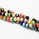 Cat Eye Beads StrandsCE-R002-12mm-M-2