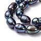 Perlas de arroz de perlas de agua dulce cultivadas naturales hebras de perlasPEAR-R012-05-3