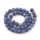 Natural Sodalite Beads StrandsG-T106-057-3