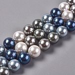 Electroplated Shell Beads Strands, Round, Blue, 10mm, Hole: 0.8mm; about 16pcs/strand, 6.5''(16.5cm)