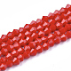Opaque Solid Color Glass Beads Strands, Imitation Jade, Faceted, Bicone, Red, 4.5x4mm, Hole: 1mm; about 105~116pcs/strand, 14.96inches~17.9inches