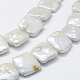 Hebras de perlas keshi de perlas barrocas naturalesPEAR-K004-42-3