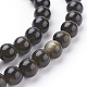 Natural Golden Sheen Obsidian Beads Strands G-C076-6mm-5-3