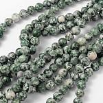 Perles en pierres gemme, tache verte jasper, ronde, environ 8 mm de diamètre, trou: environ 1 mm, Environ 46 pcs/chapelet, 15~16