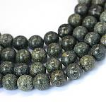Natural Serpentine/Green Lace Stone Round Bead Strands, 6~6.5mm, Hole: 1mm; about 63pcs/strand, 15.5