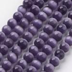 Cat Eye Beads, Round, Indigo, 8mm, Hole: 1mm, about 49pcs/strand, 15.5 inches