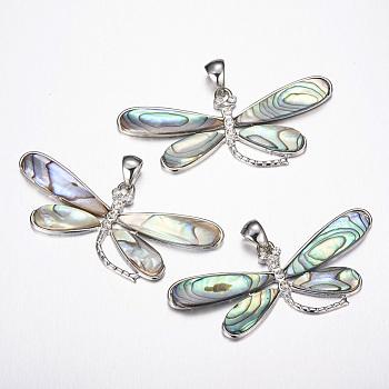 Подвеска в виде раковины морского ушка, с латунной фурнитурой , бабочка, платина, 55x23x3 мм, отверстие : 4.5x6 мм