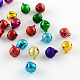 Aluminum Bell Charms, Mixed Color, 9x8x7mm, Hole: 1.5mm