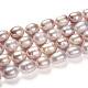 Hebras de perlas de agua dulce cultivadas naturalesPEAR-R064-16-5