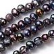 Cuentas de perlas de agua dulce cultivadas naturales hebras de perlasPEAR-R012-04-4