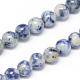Натуральные голубые пятна нитей яшмыX-G-R193-15-6mm-1