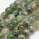 Natural Moss Agate Beads Strands, Round, 6mm, Hole: 1mm; about 64pcs/strand, 14.56~14.76inches(37~37.5cm)