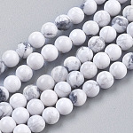 Natural Howlite Beads Strands, Round, White, 4mm, Hole: 1mm, about 41pcs/strand, 7.6inches.