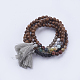 Natural & Synthetic Mixed Stone & Wood Stretch Bracelets BJEW-JB03480-2