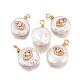 Colgantes naturales de perlas cultivadas de agua dulceX-PEAR-L027-24C-1